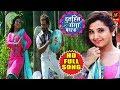 FULL HD VIDEO SONG - Khesari Lal Yadav & Kajal Raghwani- Dupatta Asmani -  Dulhin Ganga Paar Ke