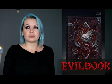 Самиздат обзор - Evilbook2