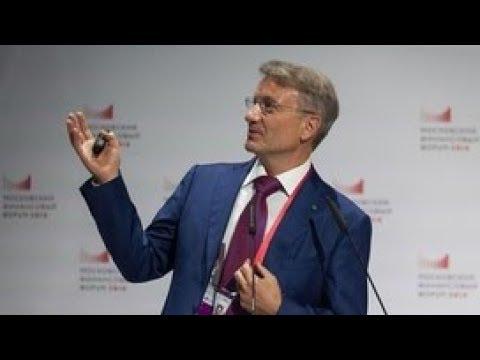 Московский финансовый форум. Пленарное заседание. Полное видео