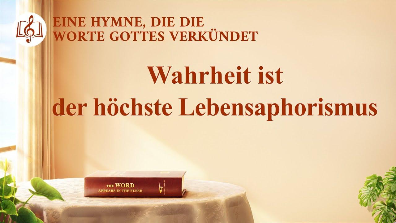 Wahrheit ist der höchste Lebensaphorismus | Christliches Lied