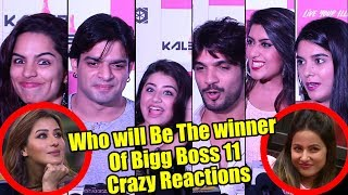 TV Celebrities Latest Reaction On Bigg Boss 11   Winner Of Bigg Boss 11?   Hina, Shilpa, Vikas