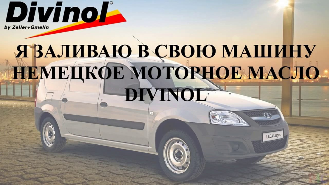 Lada Largus с пробегом 2015 | Автомобили с пробегом ТТС Челны .