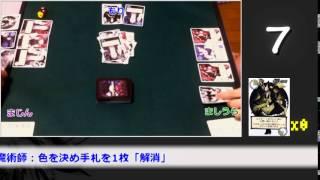 【アナログゲーム】Gos's Gambit~神々の一手~ その1【実況プレイ】 緒方剛志 検索動画 10