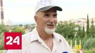 видео Бизнес в российском Крыму – семь реальных историй