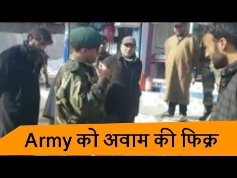 Kashmiri Local के जान-माल की Army को फिक्र, काफिले से दूरी बनाए रखने की अपील
