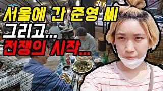 시골 촌놈이 서울에 가면 벌어지는 일...(Countr…