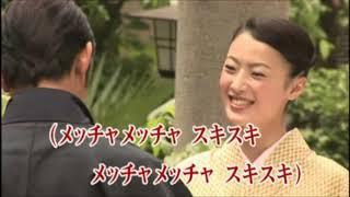 めおと自慢 岡千秋・遠藤さと美 cover hirochan&yositaka