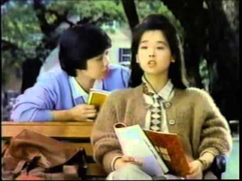 1984年CM 日産オースター 田中裕子 花王メリット NISSAN AUSTER