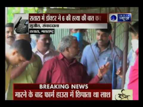 Serial killer doctor arrested in Satara, Maharashtra; confessed six murder