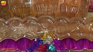 BUTTRAN (Bhogpur - Jalandhar) SHAHIDI JOD MELA - 2016 || Full HD || Part 1st