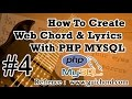 How to Create Web Chord And Lyrics in PHP MYSQL -  Part 4