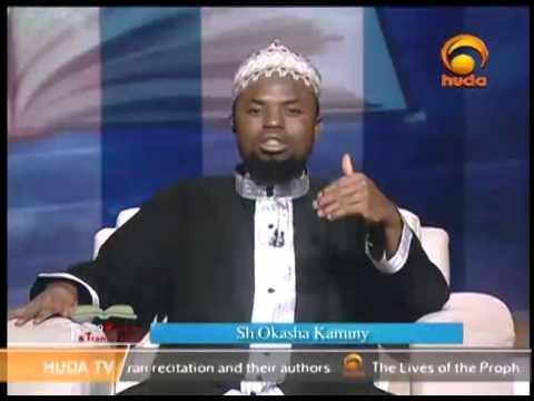 The Ten Reciters & Transmitters Ramadan 1st 1436  #HUDATV