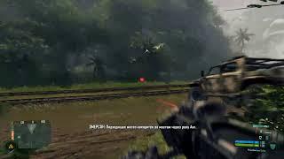 Crysis Warhead прохождение сложность спецназ xfcnm 2