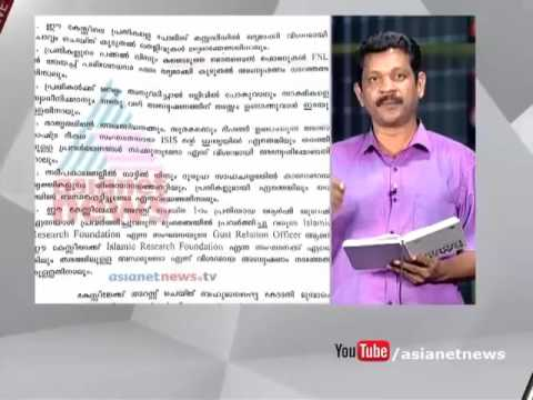 Keralites' IS links  Missing Malayalis' ISS connection confirmed