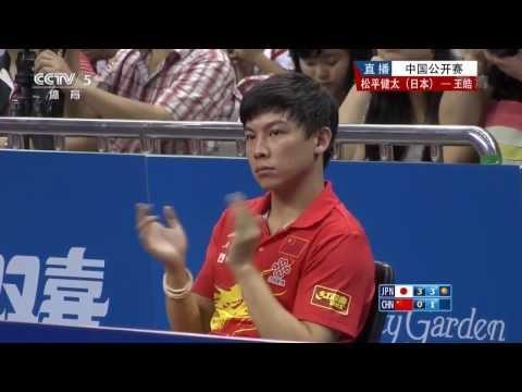 2013 China Harmony Open (ms-R16) WANG Hao - MATSUDAIRA Kenta [HD] [Full Match/Chinese]