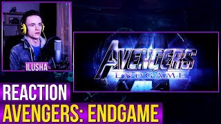 "Avengers: Endgame   Trailer   Реакция на трейлер фильма ""Мстители: Конец игры""   Russian Reaction"