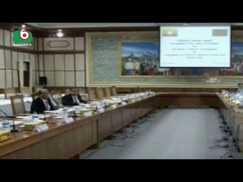 Mynmar BD Ministry of Foreign Affairs   meet।Ying22Nov17