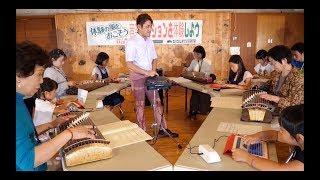 教育ICT実践プレゼンテーション、今回のスピーカーはミュージシャン/音...
