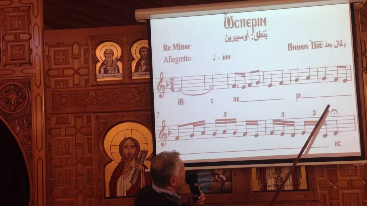 Osperin (Coptic)