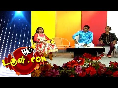Dougle.com | Tamil Comedy | 10 Jun 2017