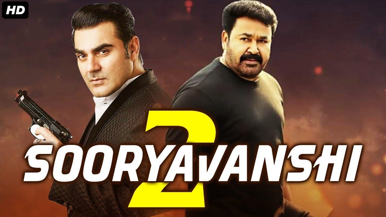 Download Mohanlal's Sooryavanshi 2 Movie Hindi Dubbed   South Movie   Hindi Action Movie   Arbaaz Khan Movies