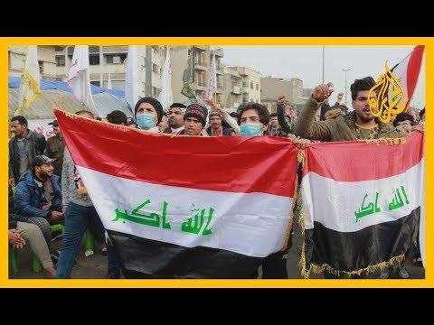 بين مطالب الحراك والإصلاحات السياسية العالقة.. ما مسارات العراق؟  - نشر قبل 13 ساعة