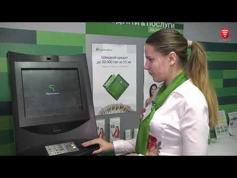 Комунальні послуги через термінали, новини 2019-02-20