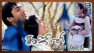 Ghajini Tamil Movie - Trailer | Suriya, Asin, Nayantara | A.R. Murugadoss, Harris Jayaraj