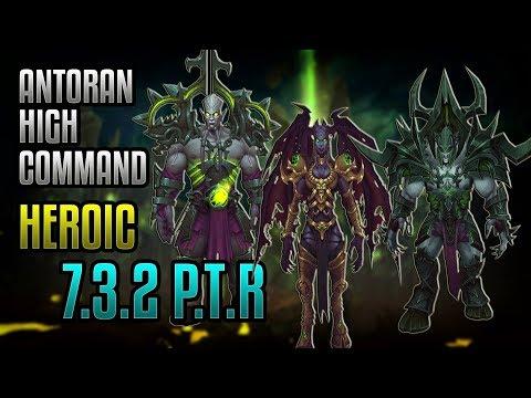 Antoran High Command Heroic - Enhancement PoV 7.3.2 PTR