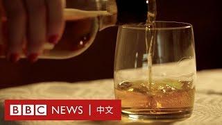 威士忌的由來你知道嗎?- BBC News 中文