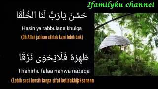 adfaita lirik dan terjemahan Ai KHODIJAH