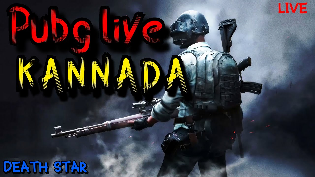 Pubg live in 'Kannada'    dont miss    with lots of fun and thrill