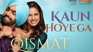 Kaun Hoyega | WhatsApp Status | Heart Touching | Hero Series