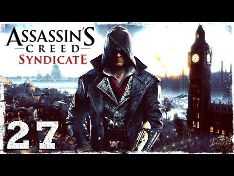 Смотреть прохождение игры [Xbox One] Assassin's Creed Syndicate. #27: Сестра милосердия.