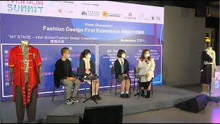 Publication Date: 2020-12-08 | Video Title: 【Fashion Summit (HK) 2020 節目重溫