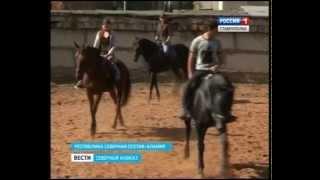 Чингачгук посетил Северную Осетию