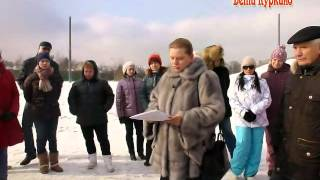 Смотреть видео Куркино ПРОТИВ АЗС! Мэр Москвы, услышь нас! онлайн