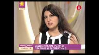 Медицинский юрист  Жанна  Алтунян(Платные медицинские услуги., 2012-08-03T14:42:40.000Z)