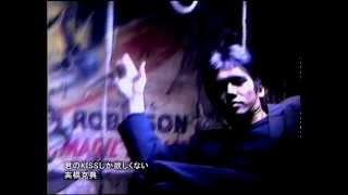 1995年01月 作詞:康珍化/作曲:伊秩弘将/編曲:松本晃彦 「スリムビ...