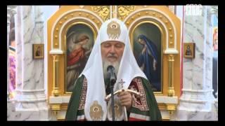 Слово Святейшего Патриарха Кирилла в Неделю 5-ю Великого поста после Литургии в Троицком храме