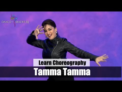 Tamma Tamma | Dance Choreography by Madhuri Dixit | DWM