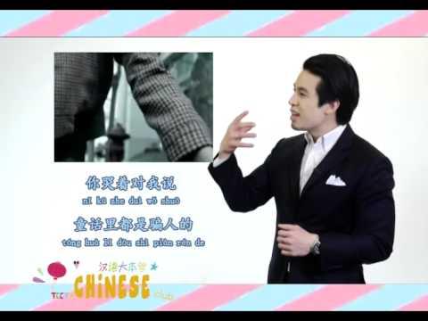 ดูหนังจีน ฟังเพลงจีน (童话 tong hua:ถง ฮว่า) - วันที่ 04 Aug 2014