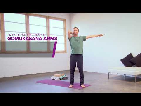 1-Minute Yoga Alignment Workshop: Gomukhasana Arms (Cow Face Pose)