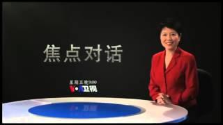 VOA卫视 (2016年4月18日第一小时节目)