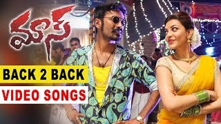 Maari (Maas/Mass) Back to Back Video Songs    Dhanush, Kajal Agarwal
