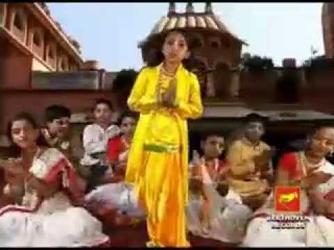 Nadia sankirtan by BC