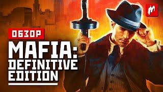 Обзор Mafia Definitive Edition - У них всё получилось смотреть онлайн в хорошем качестве бесплатно - VIDEOOO