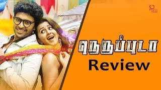 Neruppu Da Movie Review | Vikram Prabhu , Nikki Galrani