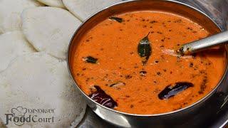 Spicy Chutney For Idly, Dosa Quick Chutney Recipe