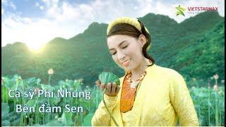 Phim quảng cáo TVC   Cháo sen bát bảo Minh Trung Ca sỹ Phi Nhung